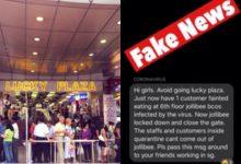 Fake News Lucky Plaza ncov